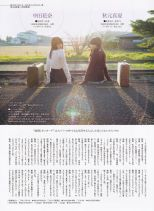 nogizaka46-107