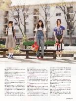 nogizaka46-251